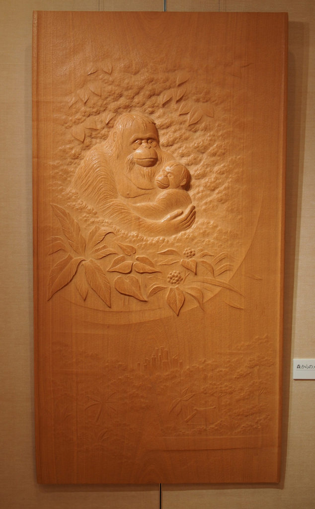 井波彫刻 木彫レリーフ オランウータン