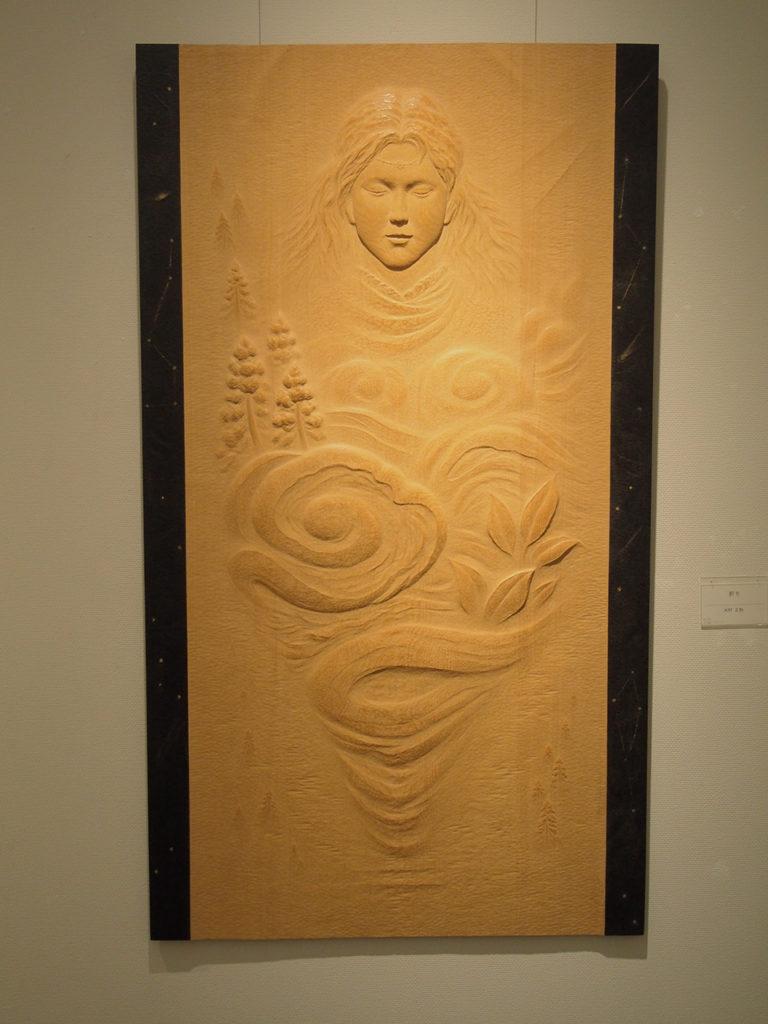 井波彫刻オーダーメイド木彫レリーフ