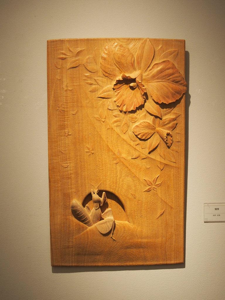 木彫レリーフ 井波彫刻 蘭