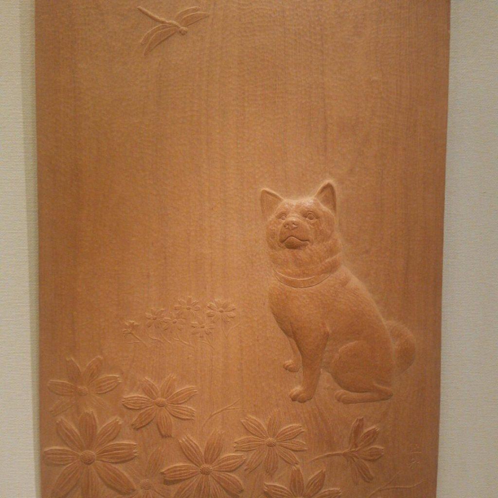 オーダーメイド井波彫刻木彫レリーフ 犬