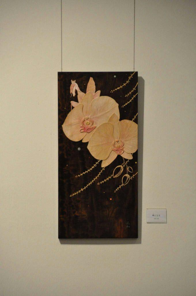 井波彫刻オーダーメイドの木彫レリーフ 胡蝶蘭