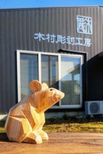 木彫りのオーダーメイド木村彫刻工房